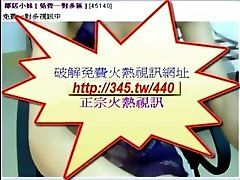 Asian Japanese Taiwan amateur...